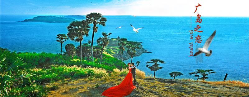 本岛(Phuket)神仙半岛婚纱摄影