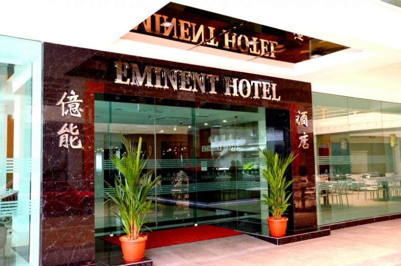 亿能酒店eminenthotel